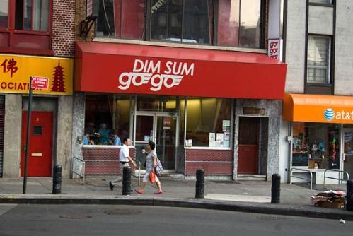 DIM SUM GO GO