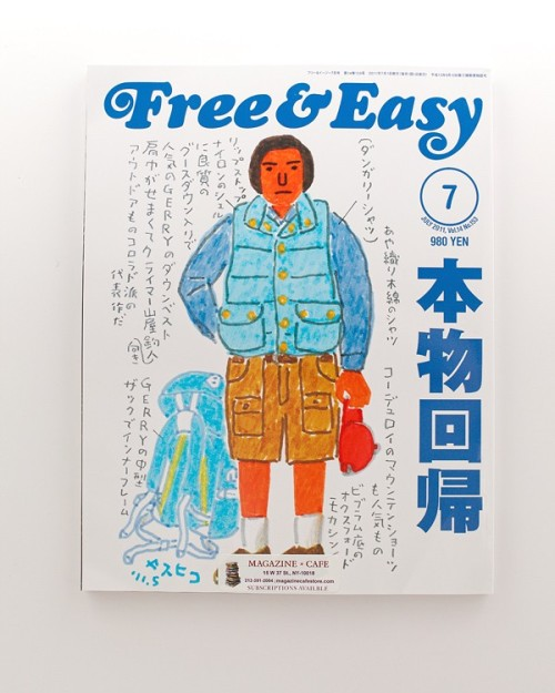 Free & Easy Magazine