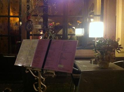 Aphrodite Greek Restaurant