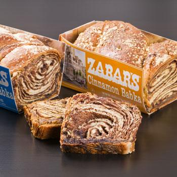 Zabar's Cinnamon Babka